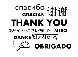 Merci - Bamboo Orchestra - Remerciements